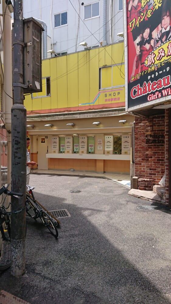 渋谷 エスパス