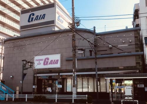 ガイア大島店