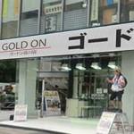 ゴードン品川店