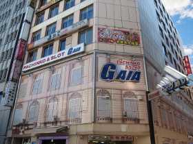 ガイア渋谷駅前店