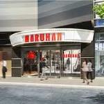 マルハン新宿東宝ビル店