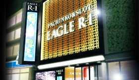 イーグルR-1 浅草店