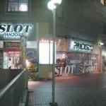 PANDORA8横須賀店