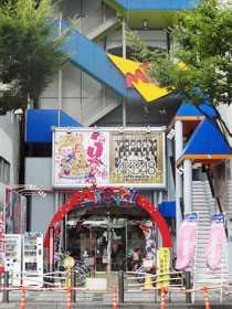 みとや錦糸町北口店