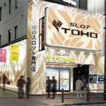 TOHO 池袋店