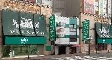 パラッツォ吉祥寺イースト店