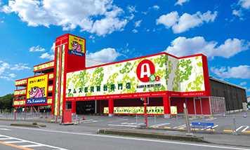 AMZ土浦店