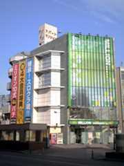 ミリオン和光10号店