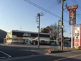 ABC国吉店