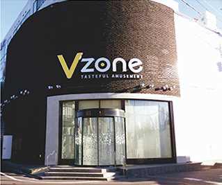 VZONE 湖北店