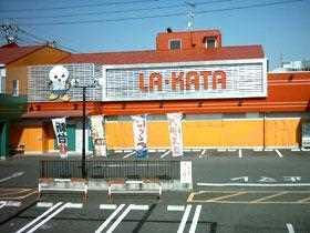 パチンコ プラザ ラ・カータ若松店