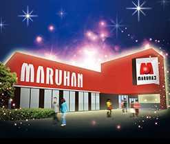 マルハン古川店