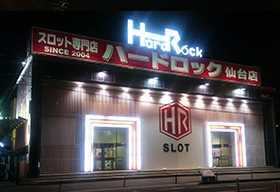 Hard Rock 仙台店