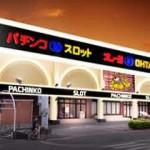 オータ古川店