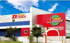 Super D'station金古店