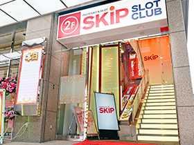 SKIPスロットクラブ関内店
