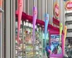 楽園 松戸店本館