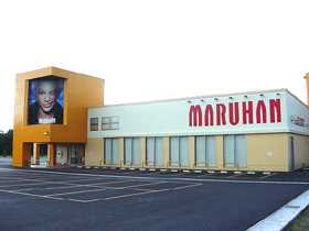 マルハン那須塩原店