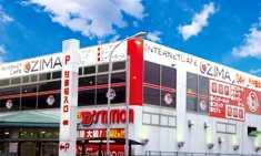 Super D'station鴻巣店