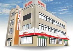 ※「ビッグアップル.ユーパーク大船店」より屋号変更