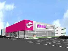 ライブガーデン栃木本店