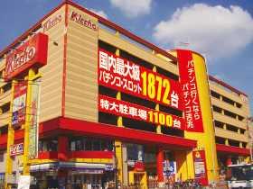 吉兆横浜駒岡店