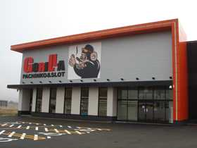 GORILLA南陽店