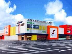 SKIP館山店