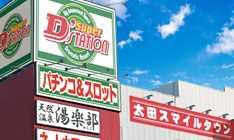 Super D'station太田店