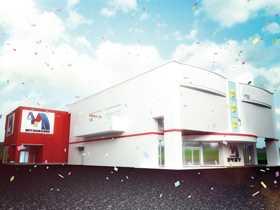 三ッ星野田町2号店
