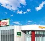 Super D'station倉賀野店