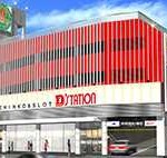 D'station綱島店