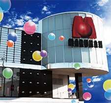 マルハン赤塚店