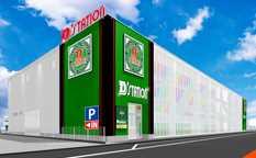 D'station杉戸店