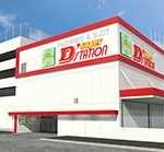 Super D'station座間店