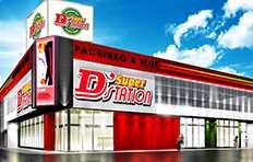 Super D'station平塚駅前店