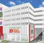 Super D'station海老名店