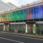 ユーコーラッキー松戸店
