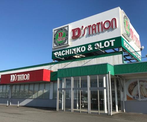 D'station旭店