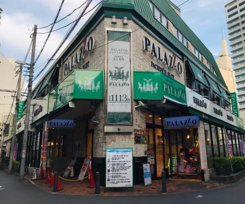 パラッツォ船橋店