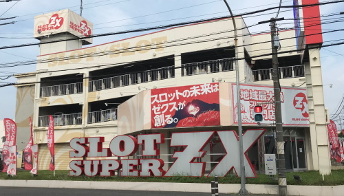 スロットスーパーZX