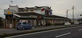 http://www.p-world.co.jp/saitama/yamafuji-kuki.htm