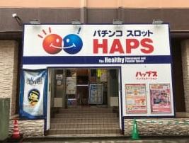 ハップス市川駅前店(HAPS)
