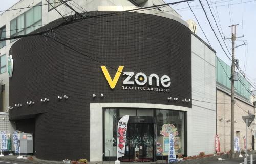 VZONE湖北店