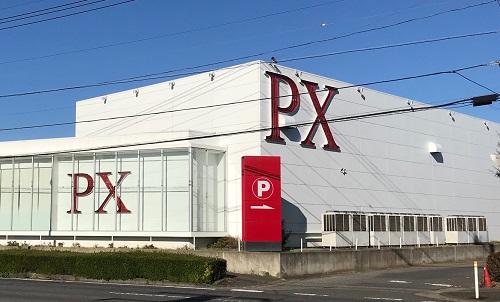 PX牛久店