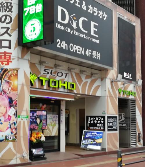 TOHO池袋店