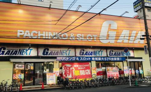 ガイアネクスト南行徳店