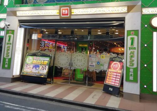 PIA横浜西口店