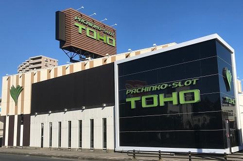 TOHO幕張店