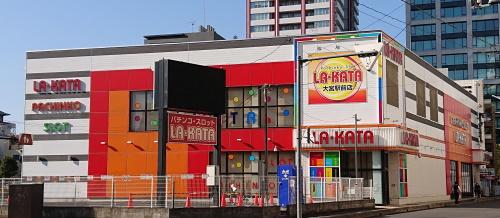 パチンコプラザ ラ・カータ大宮駅前店
